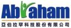 亞伯拉罕公司logo